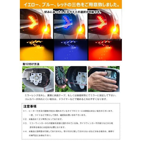 車用 ウインカー Type-A LEDライト 左右セット 矢印型 点灯 モーション 連動 外装 防犯 カー用品 人気 おすすめ e067|fkstyle|05