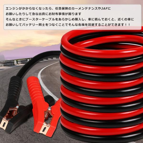 車 ブースターケーブル 5m 12v 24v 対応 大型車 500a 絶縁カバー 収納袋 バッテリーあがり 救護 緊急 対策 カー用品 e074|fkstyle|03