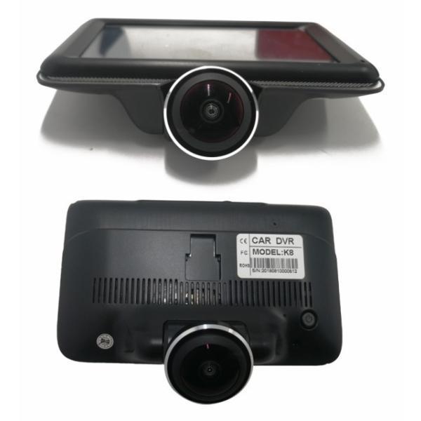 ドライブレコーダー 360度 前後左右 2カメラ 一体型 ドラレコ 4.5インチ 12V シガーソケット バックカメラ付 リア用 あおり運転 対策 危険運転 防止 ee191|fkstyle|05