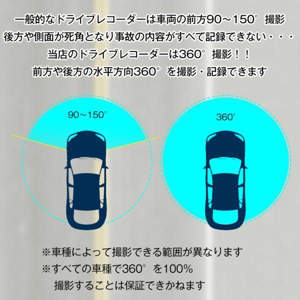 ドライブレコーダー 360度 前後左右 2カメラ 一体型 ドラレコ 4.5インチ 12V シガーソケット バックカメラ付 リア用 あおり運転 対策 危険運転 防止 ee191|fkstyle|06