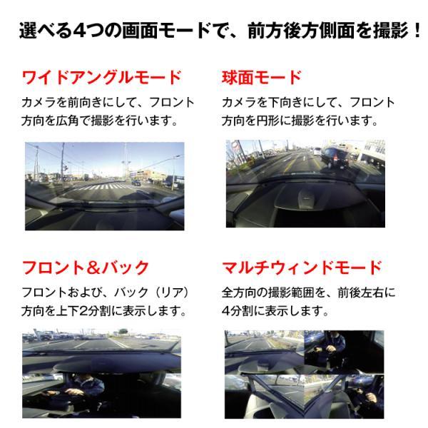 ドライブレコーダー 360度 前後左右 2カメラ 一体型 ドラレコ 4.5インチ 12V シガーソケット バックカメラ付 リア用 あおり運転 対策 危険運転 防止 ee191|fkstyle|07