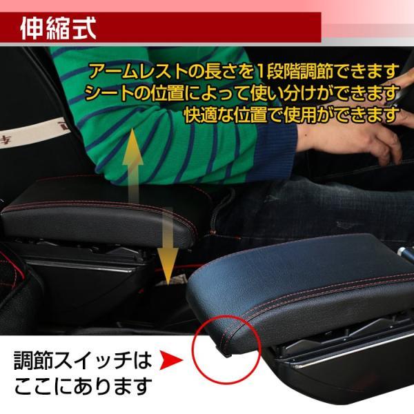 車 アームレスト 多機能 汎用 クッション 肘掛け 伸縮 収納 コンソールボックス ドリンクホルダー 灰皿 2層式 USB 内装 カー用品 ドライブ ee198|fkstyle|04