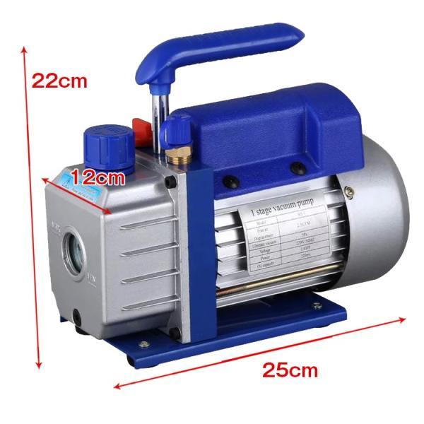 電動 真空ポンプ エアコン修理 逆流防止機能 カーエアコン 自動車 真空引き 家庭用エアコン ミニポンプ オイル付属 ee232 fkstyle 06