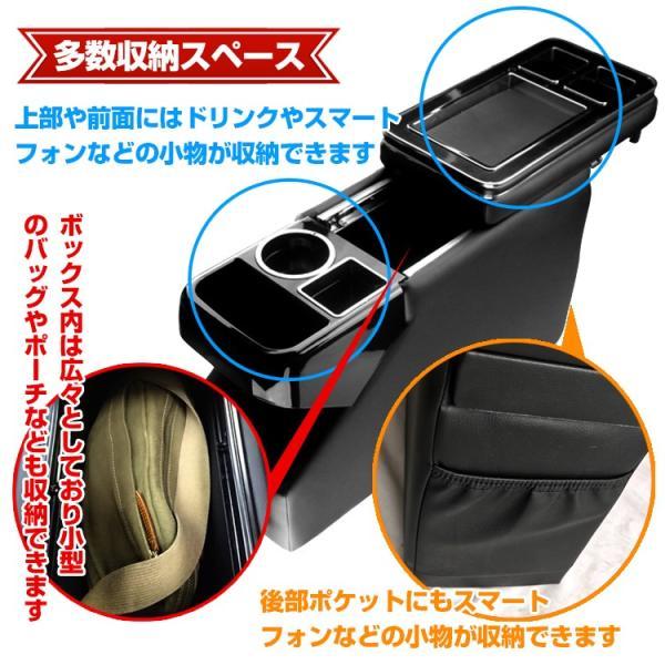 車 コンソールボックス アームレスト 多機能 汎用 肘掛け 収納 ドリンクホルダー スマートコンソール USB 内装 ミニバン ヴォクシー ステップワゴン ee239|fkstyle|04