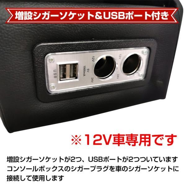 車 コンソールボックス アームレスト 多機能 汎用 肘掛け 収納 ドリンクホルダー スマートコンソール USB 内装 ミニバン ヴォクシー ステップワゴン ee239|fkstyle|05