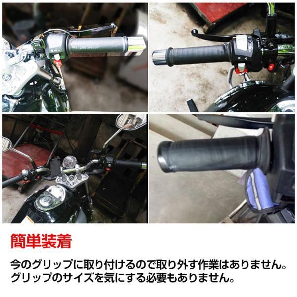 ヒーター バイク グリップ ハンドル ウォーマー 防寒 汎用 ホット 温かい スイッチ ツーリング ee249|fkstyle|05