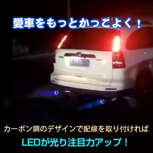 マフラーカッター カーボン LED ライト 汎用 ストレート式 オーバル型 MT AT 車用 後付け 排気管 デコレーション カスタマイズ ドレスアップ ee259|fkstyle|02