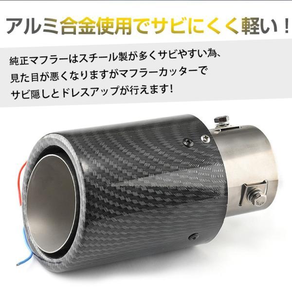 マフラーカッター カーボン LED ライト 汎用 ストレート式 オーバル型 MT AT 車用 後付け 排気管 デコレーション カスタマイズ ドレスアップ ee259|fkstyle|03