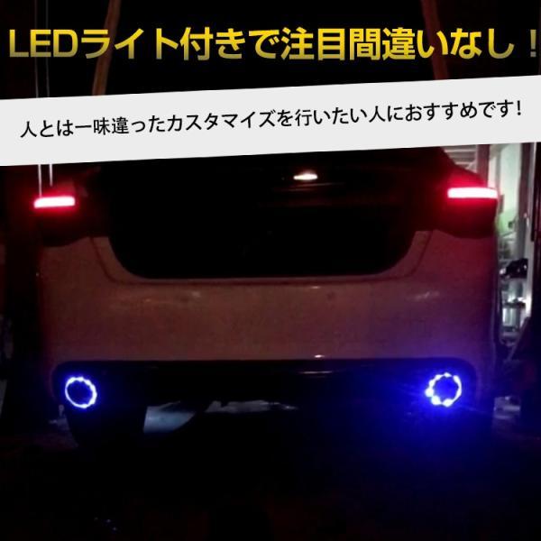 マフラーカッター カーボン LED ライト 汎用 ストレート式 オーバル型 MT AT 車用 後付け 排気管 デコレーション カスタマイズ ドレスアップ ee259|fkstyle|05