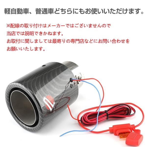 マフラーカッター カーボン LED ライト 汎用 ストレート式 オーバル型 MT AT 車用 後付け 排気管 デコレーション カスタマイズ ドレスアップ ee259|fkstyle|06