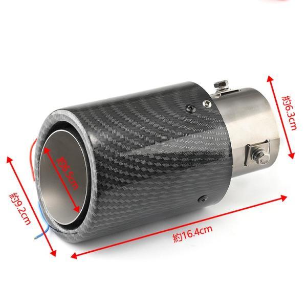 マフラーカッター カーボン LED ライト 汎用 ストレート式 オーバル型 MT AT 車用 後付け 排気管 デコレーション カスタマイズ ドレスアップ ee259|fkstyle|07
