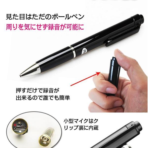 ペン型 ボイスレコーダー ICレコーダー 小型 録音機 MP3プレイヤー 高音質 長時間 再生機能 8GB MB019|fkstyle|02