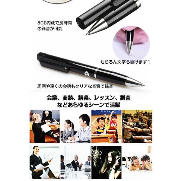 ペン型 ボイスレコーダー ICレコーダー 小型 録音機 MP3プレイヤー 高音質 長時間 再生機能 8GB MB019|fkstyle|03