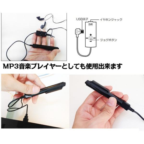 ペン型 ボイスレコーダー ICレコーダー 小型 録音機 MP3プレイヤー 高音質 長時間 再生機能 8GB MB019|fkstyle|04