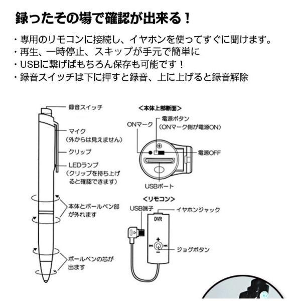 ペン型 ボイスレコーダー ICレコーダー 小型 録音機 MP3プレイヤー 高音質 長時間 再生機能 8GB MB019|fkstyle|05