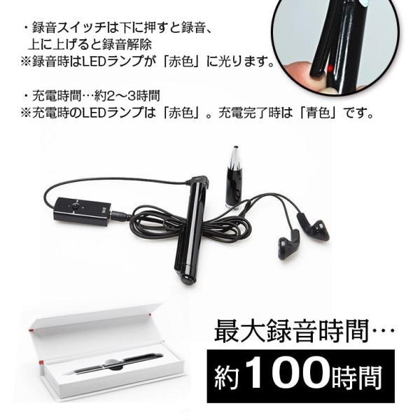 ペン型 ボイスレコーダー ICレコーダー 小型 録音機 MP3プレイヤー 高音質 長時間 再生機能 8GB MB019|fkstyle|06