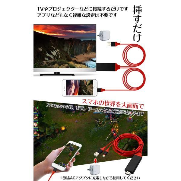 HDMI変換アダプタ Lightning HDMI iPhone iPad 対応 ライトニングケーブル スマホ 高解像度 ゲーム カーナビ  画像 動画 TV mb076|fkstyle|03