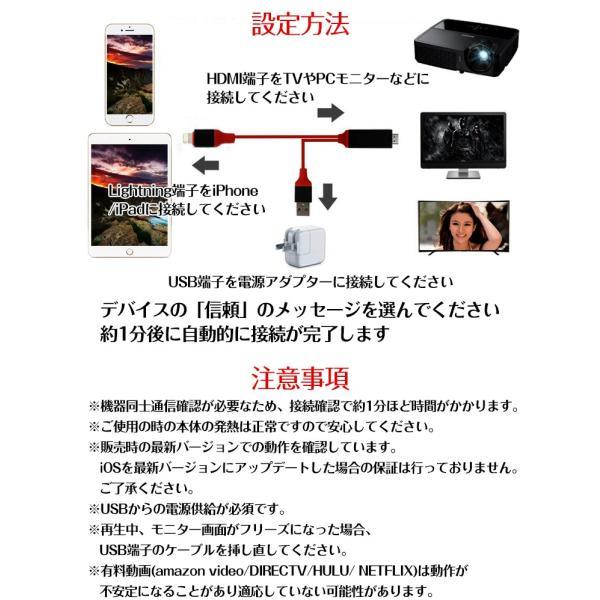 HDMI変換アダプタ Lightning HDMI iPhone iPad 対応 ライトニングケーブル スマホ 高解像度 ゲーム カーナビ  画像 動画 TV mb076|fkstyle|05