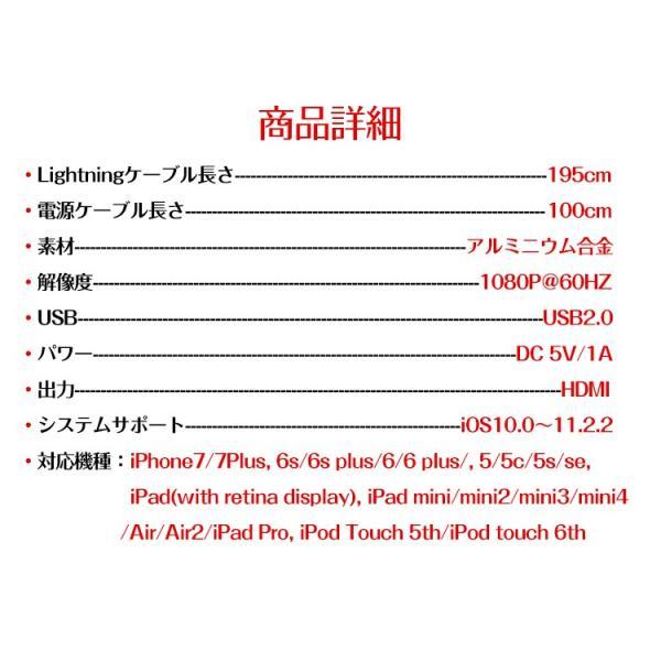 HDMI変換アダプタ Lightning HDMI iPhone iPad 対応 ライトニングケーブル スマホ 高解像度 ゲーム カーナビ  画像 動画 TV mb076|fkstyle|06