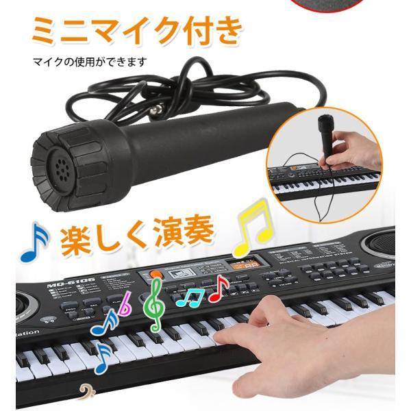 キーボード ピアノ 61鍵盤 電子 楽器 初心者 入門用 おもちゃ マイク 歌う 弾き語り バンド 録音 演奏 練習 デモ曲 リズム 音楽 知育玩具 mu002|fkstyle|05