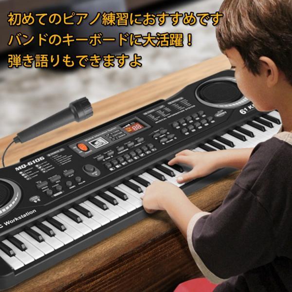 キーボード ピアノ 61鍵盤 電子 楽器 初心者 入門用 おもちゃ マイク 歌う 弾き語り バンド 録音 演奏 練習 デモ曲 リズム 音楽 知育玩具 mu002|fkstyle|06