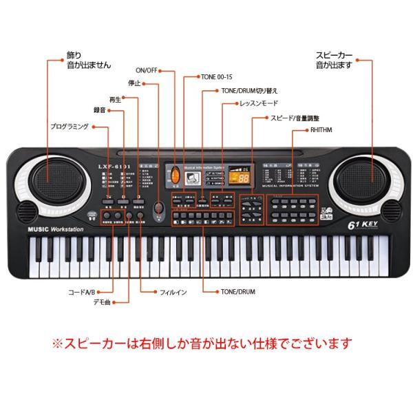 キーボード ピアノ 61鍵盤 電子 楽器 初心者 入門用 おもちゃ マイク 歌う 弾き語り バンド 録音 演奏 練習 デモ曲 リズム 音楽 知育玩具 mu002|fkstyle|07