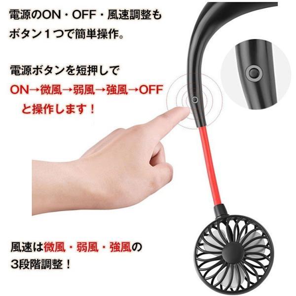 首かけ 首掛け 扇風機 ポータブル ハンディ ファン 携帯 ハンズフリー ダブルファン USB 充電式 持ち運び コンパクト ny100|fkstyle|05