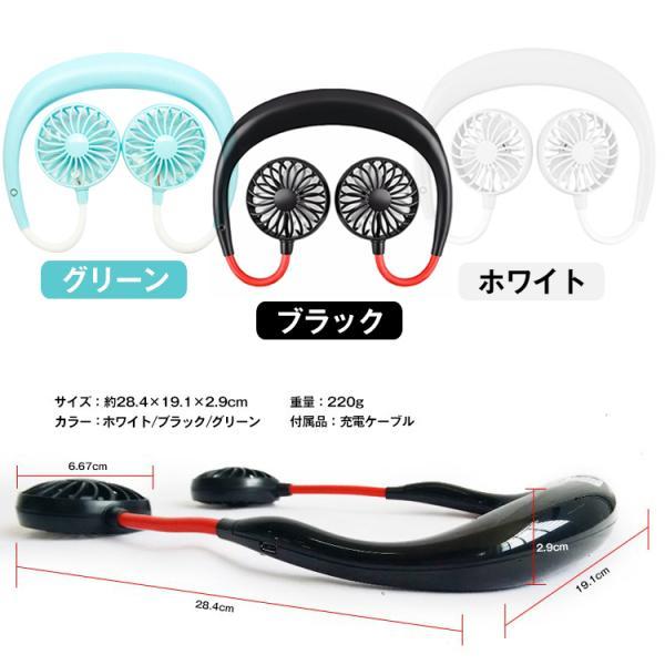 首かけ 首掛け 扇風機 ポータブル ハンディ ファン 携帯 ハンズフリー ダブルファン USB 充電式 持ち運び コンパクト ny100|fkstyle|07