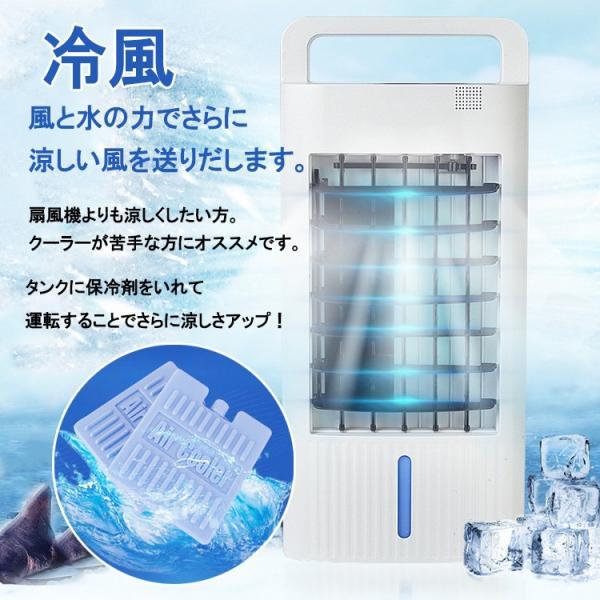 冷風扇 冷風機 タワー型 家庭用 小型 静か スリム コンパクト ポータブル 送風 冷風 扇風機 加湿 熱中症対策 夏 ny133|fkstyle|04