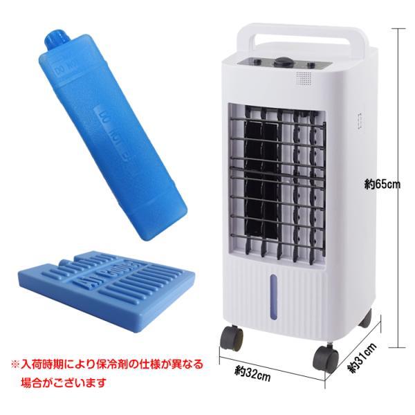 冷風扇 冷風機 タワー型 家庭用 小型 静か スリム コンパクト ポータブル 送風 冷風 扇風機 加湿 熱中症対策 夏 ny133|fkstyle|08