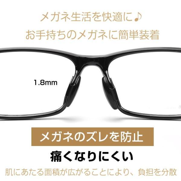 メガネ 眼鏡 鼻 パッド ズレ防止 シリコン 痛み軽減 睫毛 マツエク 快適  簡単装着 4セット ny170|fkstyle|02