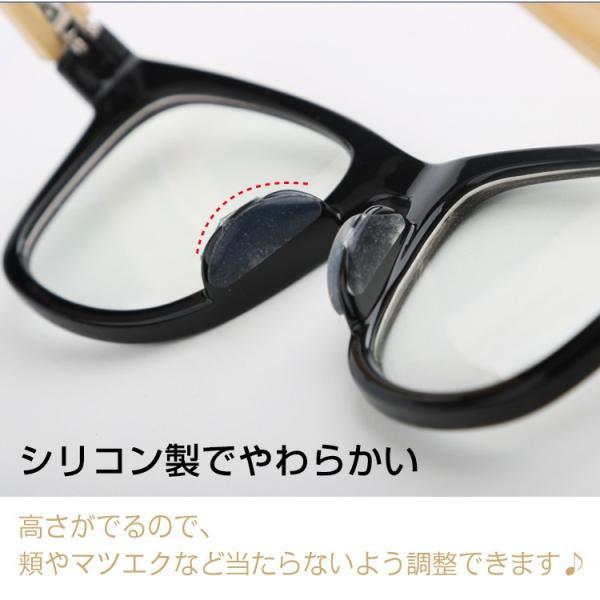 メガネ 眼鏡 鼻 パッド ズレ防止 シリコン 痛み軽減 睫毛 マツエク 快適  簡単装着 4セット ny170|fkstyle|03