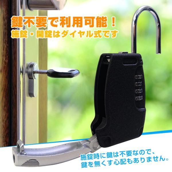 キーボックス 南京錠型 カギ管理 鍵不要 可変式 暗証番号 ダイヤル セキュリティ 保管 ny171|fkstyle|04
