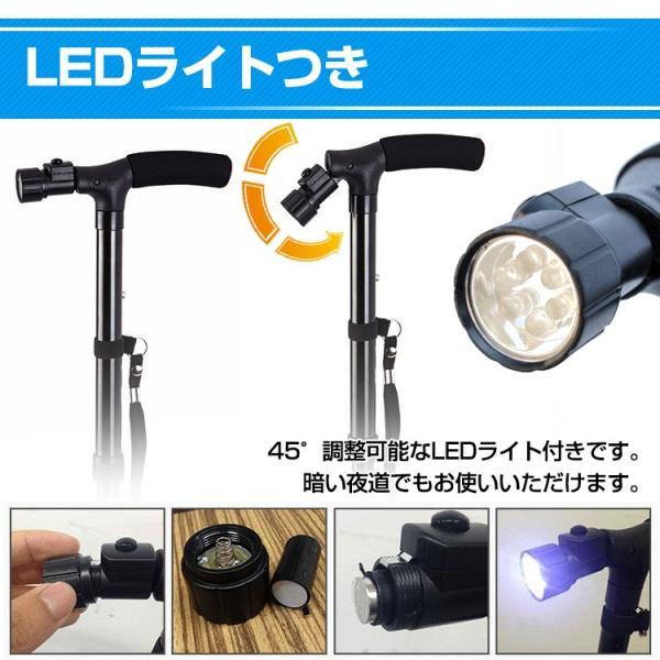 杖 ステッキ 介護 歩行補助 四点杖 LEDライト 折りたたみ式 コンパクト 5段階調整可能 簡単組立 360度回転式 ストラップ ny172 fkstyle 06