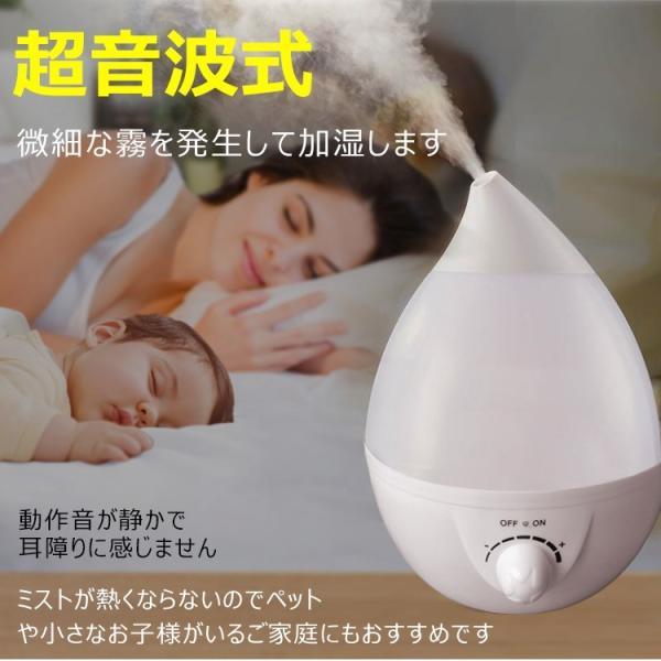 加湿器  卓上 おしゃれ 小型 3.8L 超音波式 360度回転 オフィス 寝室 オフィス 静音  花粉症 対策 ny185k|fkstyle|02