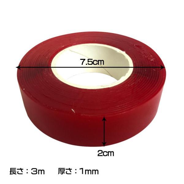 両面テープ 強力 透明 テープ 強力粘着 長さ約3m 2cm 厚手 伸縮 DIY 車用 防水 ny189|fkstyle|08