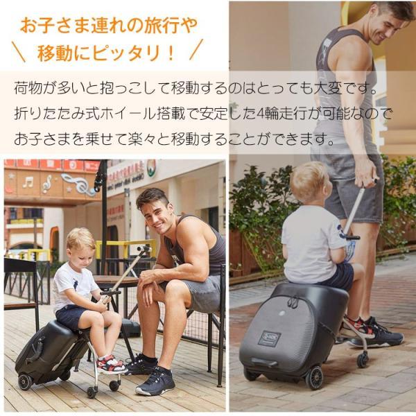 スーツケース キャリーケース 子どもが乗れる キャリーバッグ トランク 21L 子供 キッズ 旅行 ベビーカー ny222|fkstyle|02