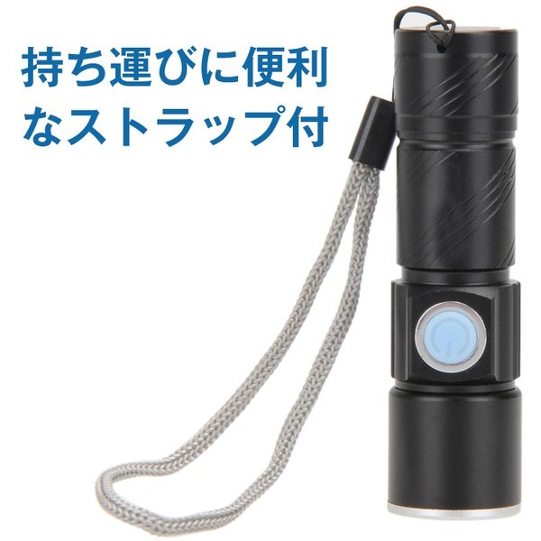 LED ライト USB充電式 ミニ 小型 明るい 防水 高輝度 コンパクト ズーム機能 電池交換不要 省エネ 災害 アウトドア 散歩 ny225 fkstyle 06
