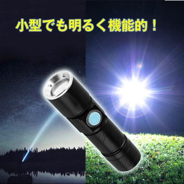 LED ライト USB充電式 ミニ 小型 明るい 防水 高輝度 コンパクト ズーム機能 電池交換不要 省エネ 災害 アウトドア 散歩 ny225 fkstyle 07