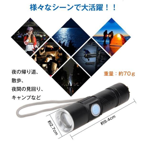 LED ライト USB充電式 ミニ 小型 明るい 防水 高輝度 コンパクト ズーム機能 電池交換不要 省エネ 災害 アウトドア 散歩 ny225 fkstyle 08
