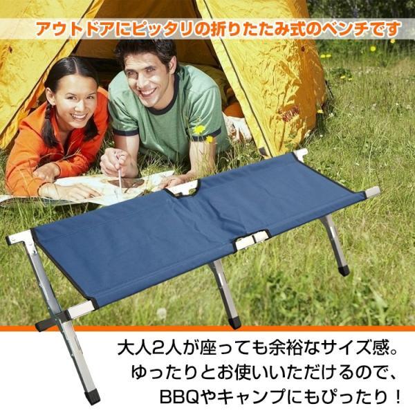 アウトドア 椅子 チェア ベンチ 折りたたみ式 簡易 ベッド 耐荷重90kg レジャー BBQ 花見 キャンプ用品 od356|fkstyle|02