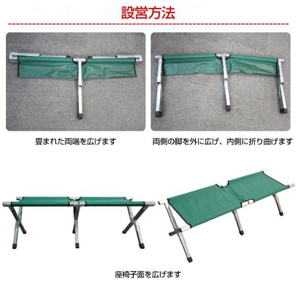 アウトドア 椅子 チェア ベンチ 折りたたみ式 簡易 ベッド 耐荷重90kg レジャー BBQ 花見 キャンプ用品 od356|fkstyle|06