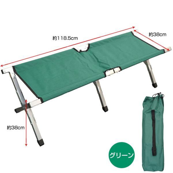 アウトドア 椅子 チェア ベンチ 折りたたみ式 簡易 ベッド 耐荷重90kg レジャー BBQ 花見 キャンプ用品 od356|fkstyle|07