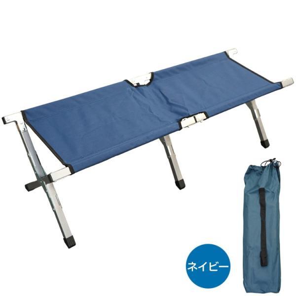 アウトドア 椅子 チェア ベンチ 折りたたみ式 簡易 ベッド 耐荷重90kg レジャー BBQ 花見 キャンプ用品 od356|fkstyle|08