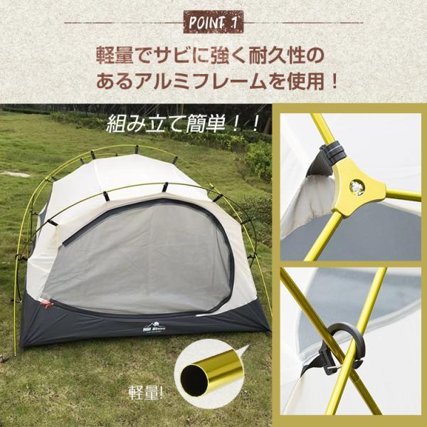 テント 3人用 おしゃれ ドーム型 アルミ フレーム キャンプ ツーリング キャノピー ファミリー フルクローズ 防水 アウトドア od368|fkstyle|02