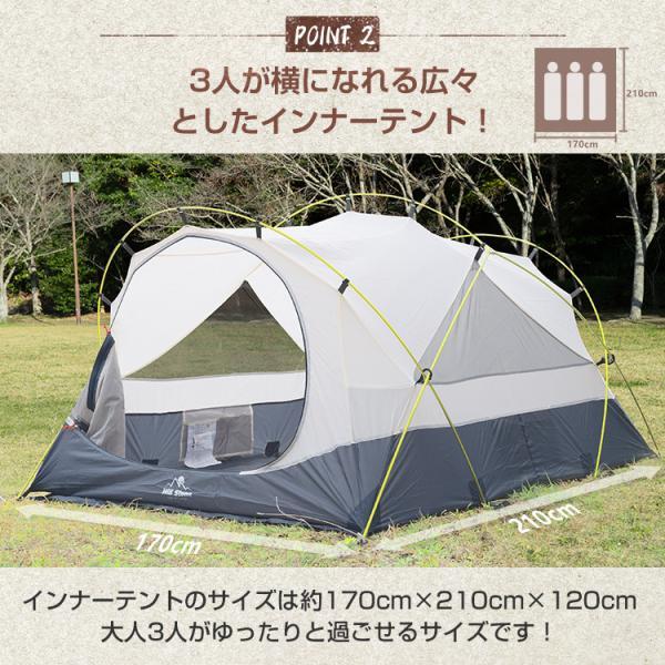 テント 3人用 おしゃれ ドーム型 アルミ フレーム キャンプ ツーリング キャノピー ファミリー フルクローズ 防水 アウトドア od368|fkstyle|03