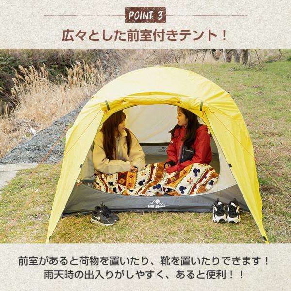 テント 3人用 おしゃれ ドーム型 アルミ フレーム キャンプ ツーリング キャノピー ファミリー フルクローズ 防水 アウトドア od368|fkstyle|04