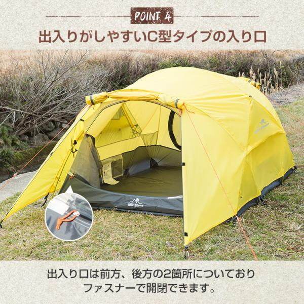 テント 3人用 おしゃれ ドーム型 アルミ フレーム キャンプ ツーリング キャノピー ファミリー フルクローズ 防水 アウトドア od368|fkstyle|05