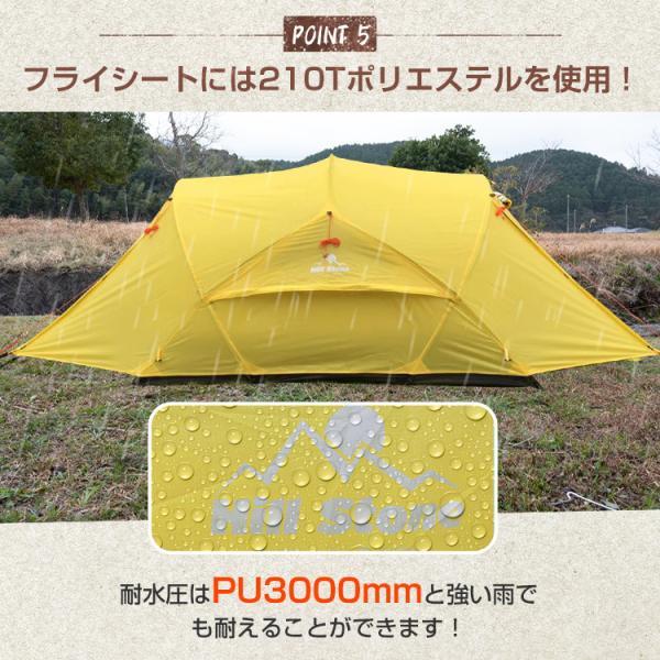 テント 3人用 おしゃれ ドーム型 アルミ フレーム キャンプ ツーリング キャノピー ファミリー フルクローズ 防水 アウトドア od368|fkstyle|06
