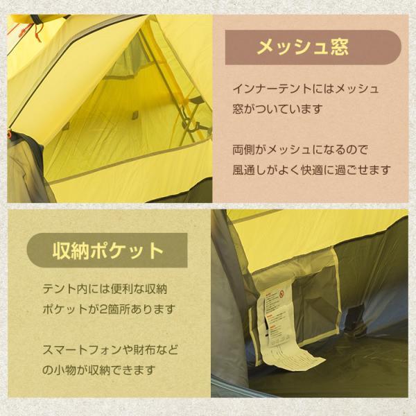 テント 3人用 おしゃれ ドーム型 アルミ フレーム キャンプ ツーリング キャノピー ファミリー フルクローズ 防水 アウトドア od368|fkstyle|07